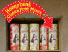 Gluten free cake mixes from Honeybuns