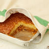 Eco cloth bread bag and gluten free cake tray
